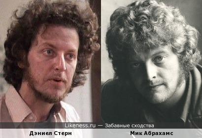 Мик Абрахамс и Дэниел Стерн