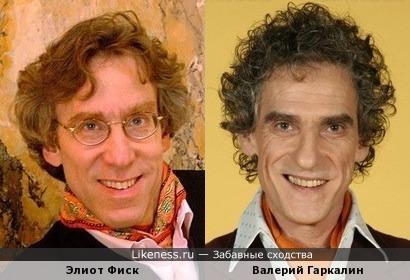 Валерий Гаркалин и Элиот Фиск