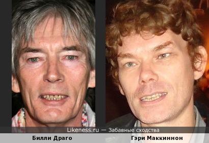 Гэри Маккиннон и Билли Драго