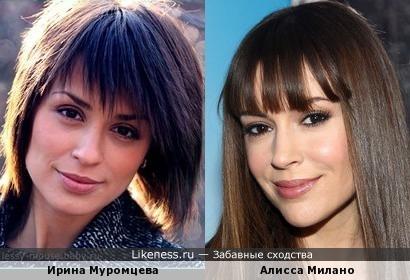 Алисса Милано и Ирина Муромцева