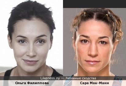 Сара Мак-Манн и Ольга Филиппова