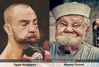 Эдди Альварез и Моряк Попай