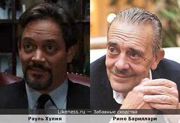 Рино Бариллари и Рауль Хулия