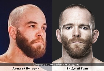 Ти Джей Грант и Алексей Буторин