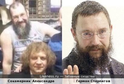 Герман Стерлигов с Александром Емельяненко!