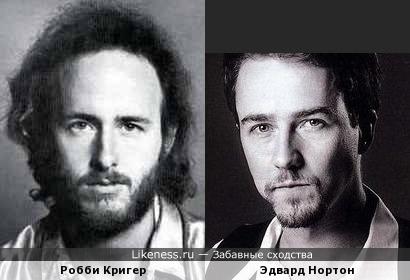 Эдвард Нортон и Робби Кригер