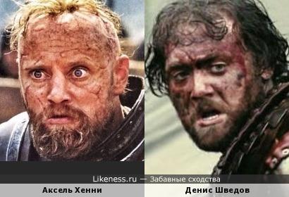 Денис Шведов и Аксель Хенни