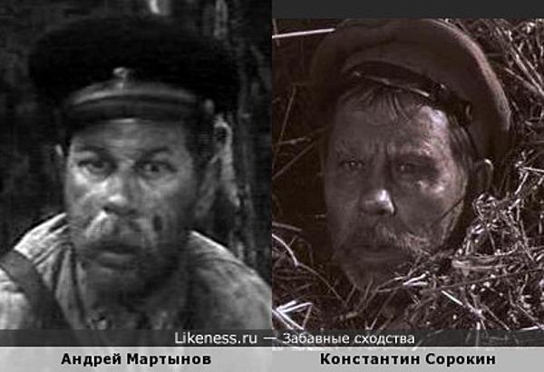 Константин Сорокин и Андрей Мартынов