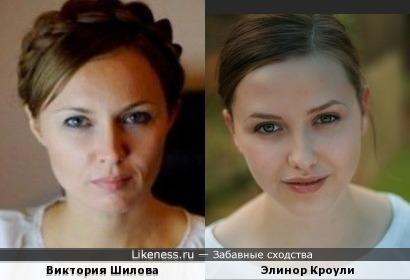 Виктория Шилова и Элинор Кроули