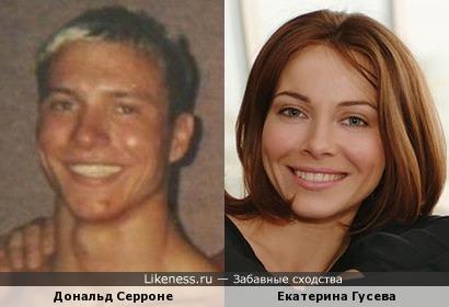 Екатерина Гусева и Дональд Серроне
