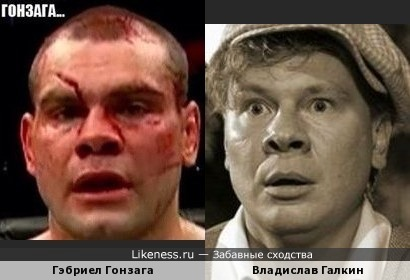 Владислав Галкин и Гэбриел Гонзага