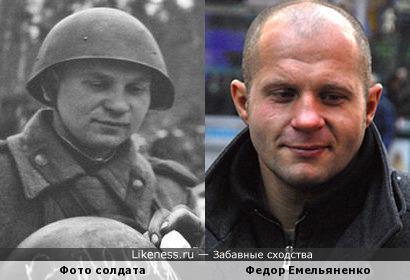 Федор Емельяненко и фото солдата