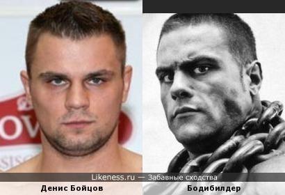 Денис Бойцов и Бодибилдер