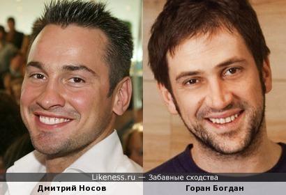 Горан Богдан и Дмитрий Носов