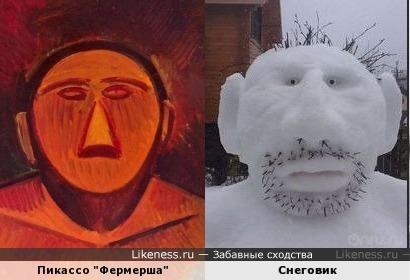 "Картина Пабло Пикассо ""Фермерша"