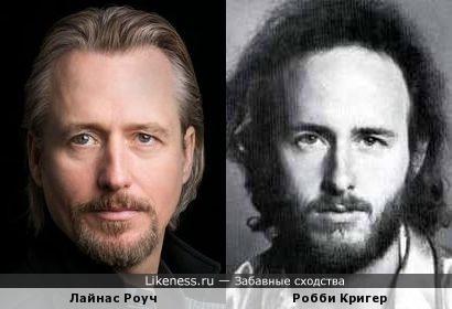 Лайнас Роуч и Робби Кригер