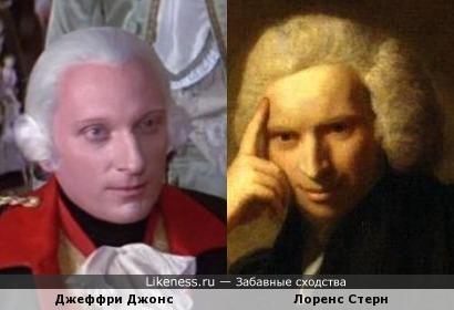 Лоренс Стерн и Джеффри Джонс