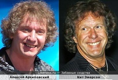 Кит Эмерсон и Алексей Архиповский