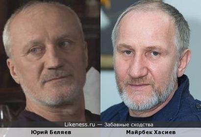 Юрий Беляев и Майрбек Хасиев