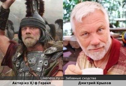 Дмитрий Крылов и Актер из Х/ф Геракл: Начало легенды