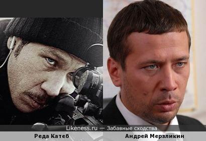 Реда Катеб и Андрей Мерзликин