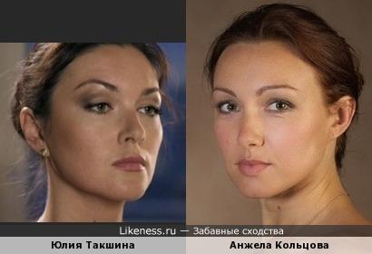 Юлия Такшина и Анжела Кольцова