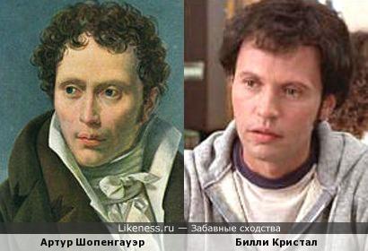 Артур Шопенгауэр и Билли Кристал