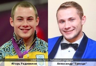"""Игорь Радивилов и Александр из группы """"Триода"""""""