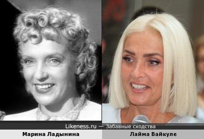 Марина Ладынина и Лайма Вайкуле