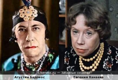 Евгения Ханаева и Агустин Барриос