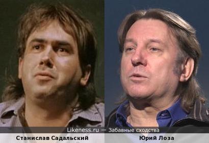 Юрий Лоза и Станислав Садальский