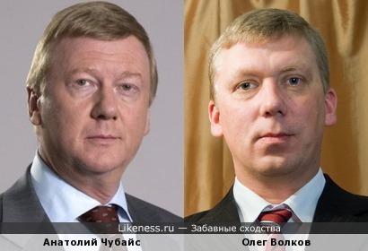 Анатолий Чубайс и Олег Волков