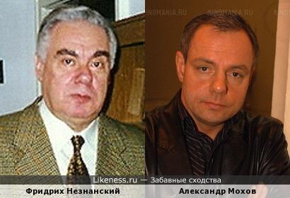 Фридрих Незнанский и Александр Мохов