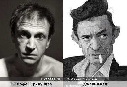 Тимофей Трибунцев и Джонни Кэш