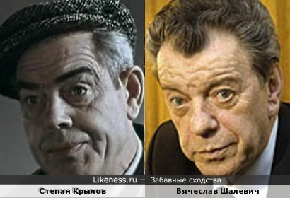 Степан Крылов и Вячеслав Шалевич