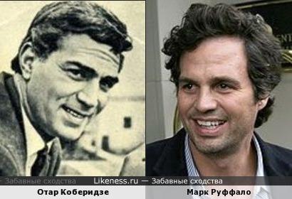 Марк Руффало и Отар Коберидзе