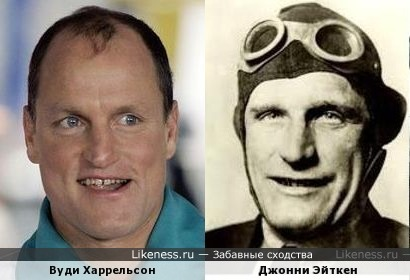 Вуди Харрельсон и Джонни Эйткен