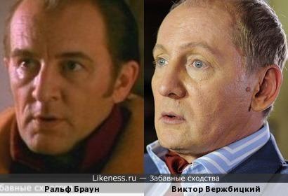 Ральф Браун и Виктор Вержбицкий