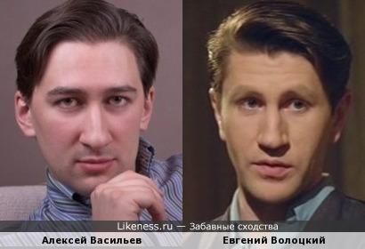 Алексей Васильев и Евгений Волоцкий