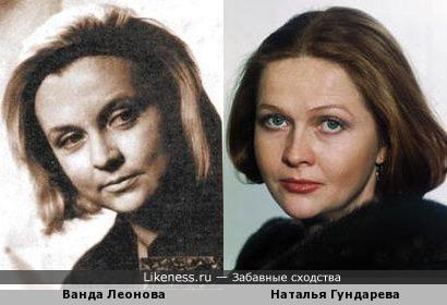 Наталья Гундарева и Ванда Леонова