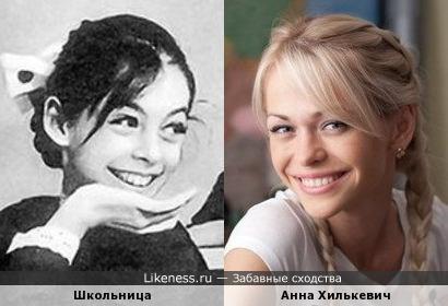 Советская школьница со старого фото