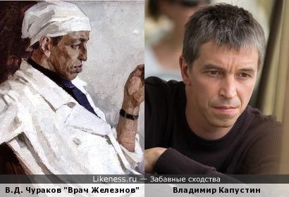 """Картина В.Д. Чуракова """"Врач Железнов"""