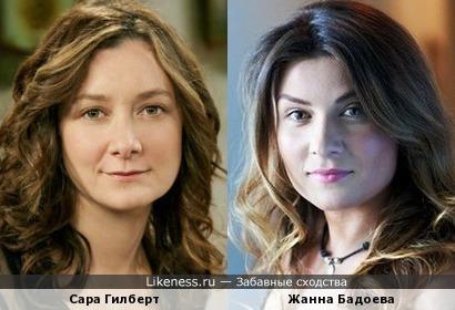 Жанна Бадоева и Сара Гилберт