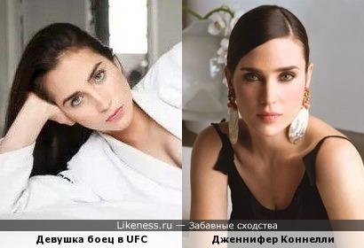 Девушка боец в UFC и Дженнифер Коннелли