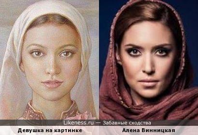 Девушка напомнила Алену Винницкую
