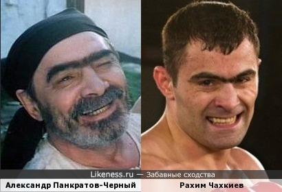 Александр Панкратов-Черный и Рахим Чахкиев