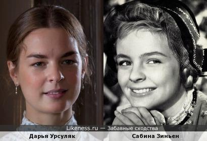 Дарья Урсуляк и Сабина Зиньен