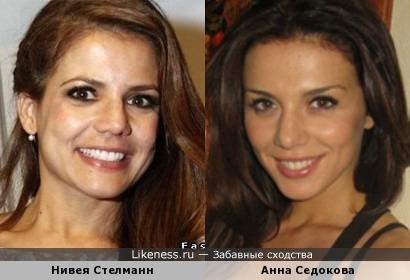 Нивея Стелманн и Анна Седокова