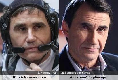 Анатолий Барбакару и Юрий Маленченко