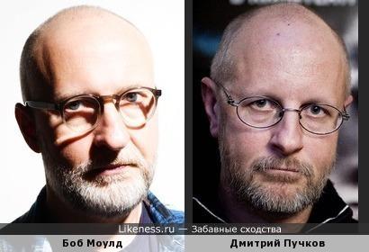 Боб Моулд и Дмитрий Пучков